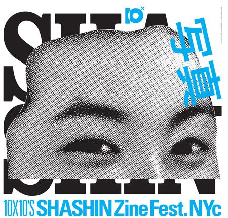 Zine Fest Poster