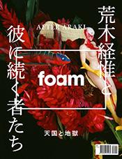 Foam Magazine #40